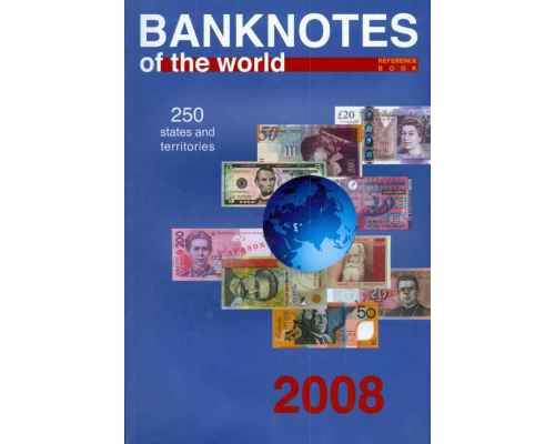 Banknotes of the world. Сurrency circulation, 2008. Reference book