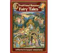 Traditional Russian Fairy Tales reflected in lacquer miniatures