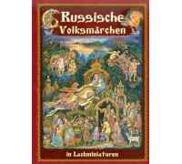 Russische Volksmarchen in Lackminiaturen