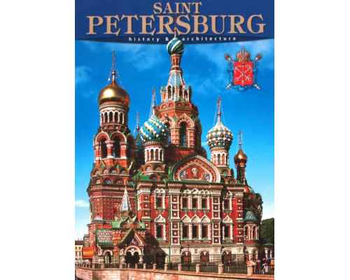 Saint Petersburg. History & Architecture
