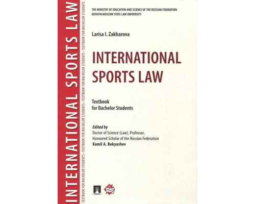 International Sports Law. Textbook For Bachelor Students